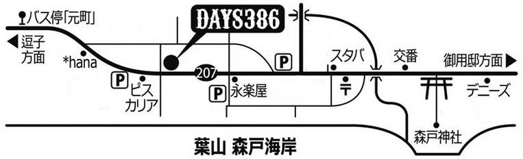 DAYS386_Map3