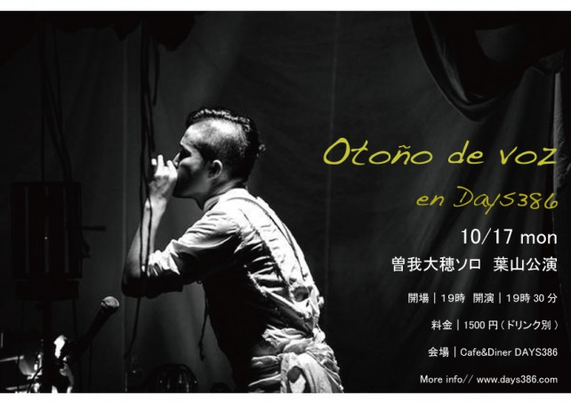 daiho1017