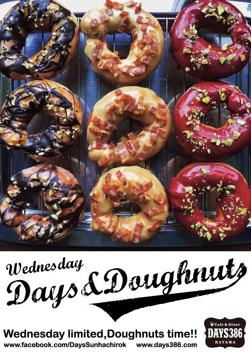 doughnuts-2015